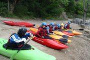 iniciacion al kayak guias de torla